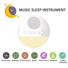 Светодиодный белый шум машина USB Перезаряжаемый таймер выключения сна звуковая машина для сна релаксации для ребенка взрослого путешествия ночь
