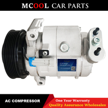 For Chevrolet Captiva AC Compressor Opel Antara CSP17 94552594 95459392 95487907 4819388 4818865 4820978