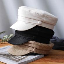 Льняная военная шапка подходит для мужчин и женщин осенняя Матросская