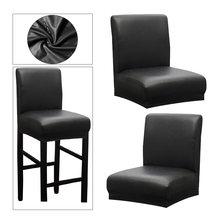 Чехол на стул чехол для стула столовой кухни бара кафе 2 шт