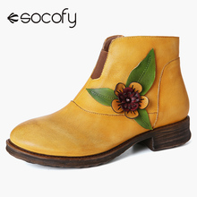 SOCOFY Retro Boots Solid Color Genuine Leather Leaf Floral Flat Ankle Zipper Boo