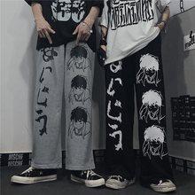 Harajuku kadın pantolon japon desen hip hop pantolon kadınla Ins Retro gençler Harajuku Hip-hop tüm maç Unisex streetwear