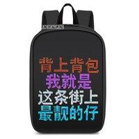008 App Control Dynamic Advertisement Outdoor Led Walking Billboard Shoulders Bag Smart Led Display Screen Advertising Backpack
