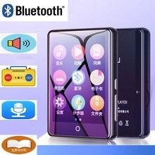 Ruizu m7 metalowy odtwarzacz MP3 Bluetooth 5.0 wbudowany głośnik 2.8 calowy duży ekran dotykowy z e bookiem krokomierz nagrywanie radia wideo