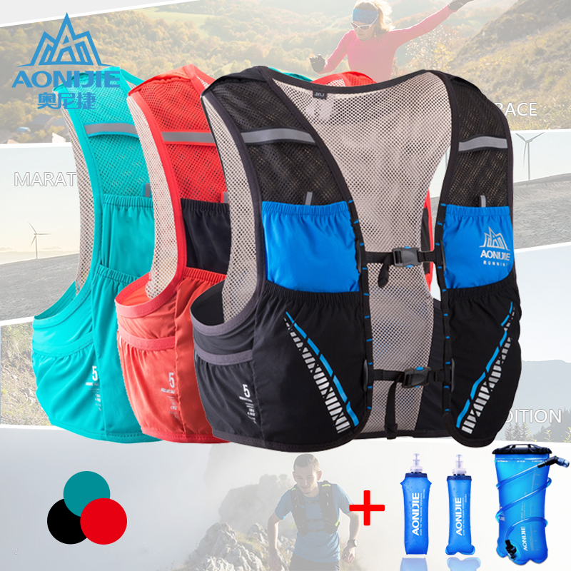 AONIJIE Hydration Pack Backpack Rucksack Bag Vest Harness Water Bladder Hiking Camping Running Marathon Race Climbing 5L C933