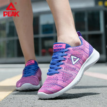 PEAK Womens Running Shoes Ultra-light Sole Breathable FREE Flywire Air Mesh Fitness Sneakers Women Jogging Sport Training