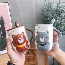 цена на Ceramic Mug Korean Version of Cartoon Embossed Bear Ceramic Cup Cute Creative Animal Mug Office Bubble Tea Coffee Water Cup
