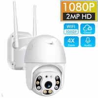 H.265 PTZ 1080P PTZ IP Kamera 2MP Wifi Outdoor Speed Dome Drahtlose Wi-fi Sicherheit Kamera PTZ ONVIF Sicherheit Überwachung kamera