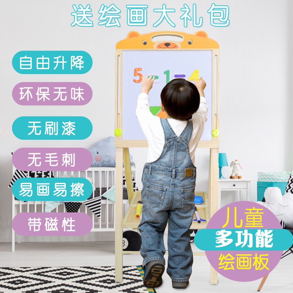 Wooden Solid Wood Children Magnetic Braced Sketchpad Easel Set Baby Adjustable Double-Sided Small Blackboard Writing Board