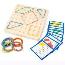 Jeu de jouets éducatifs en bois Montessori, planche de forme manipulatrice mathématique, Cognition, outils d'apprentissage préscolaire, 1 ensemble