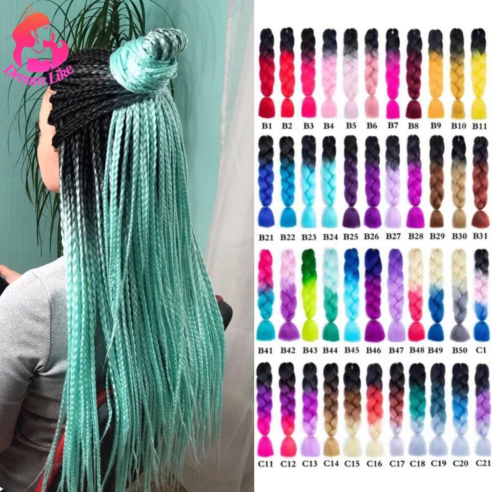 Dream как 24 дюйма эффектом деграде (переход от темного к Цвет синтетические волосы косы предварительно растянуты Моток объемной стеклопряжи п...
