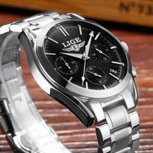 Mens Watches Top Brand Luxury Chronograph LIGE Watc