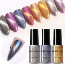Nicole Diary Colorful Magnetic Cat Eyes Kuku Pernis Holo Bling Nail Art Pernis Magnet Kuku Pernis Dekorasi(China)