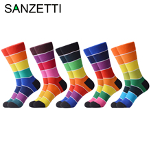 SANZETTI 5 Pairs/Lot New Style Rainbow Socks Men Women Happy Colourful Combed Cotton Crew Party Gifts Creative Dress