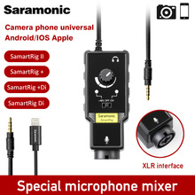 Mixer Xlr Microphone Preamplifier Saramonic Smartrig Audio-Adapter Dslr-Camera Compatible