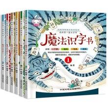 6 Pcs/Set Magic literac Chinese Books For Kids Learn Children's Educational Picture Book Baby Bedtime Manga Stories Comics Story цена в Москве и Питере