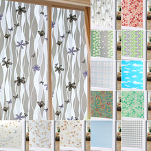 Wide 45cm*Long 100cm Frosted Opaque Glass Window Film For Window Privacy Adhesive Glass Stickers Home Decor Mixed Color Bedroom