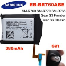 EB-BR760ABE bateria para samsung gear 3 frontier gear s3 classic SM-R760 SM-R765 SM-R765S SM-R770 bateria do telefone móvel em estoque