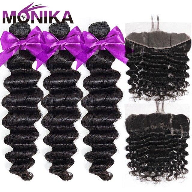 מוניקה ברזילאי שיער Weave חבילות עם פרונטאלית Loose עמוק גל חבילות עם פרונטאלית ללא רמי שיער טבעי חזיתי עם חבילות