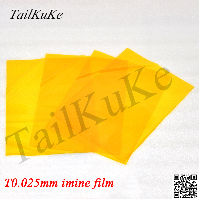 Ultrathin Polyimide Film 0.006mm Flake 0.008mm Brown High Temperature Resistant Pure Film Without Viscous 5um