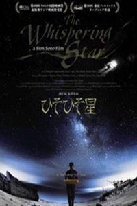 悄然之星[BD超清日语中字]