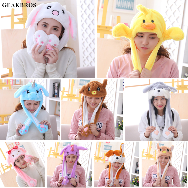 Kids Cute Cartoon Hats Moving Ears Cute Rabbit Toy Hat Airbag Kawaii Funny Hat Girls Boys Cap Plush Toy Children Christmas Gift