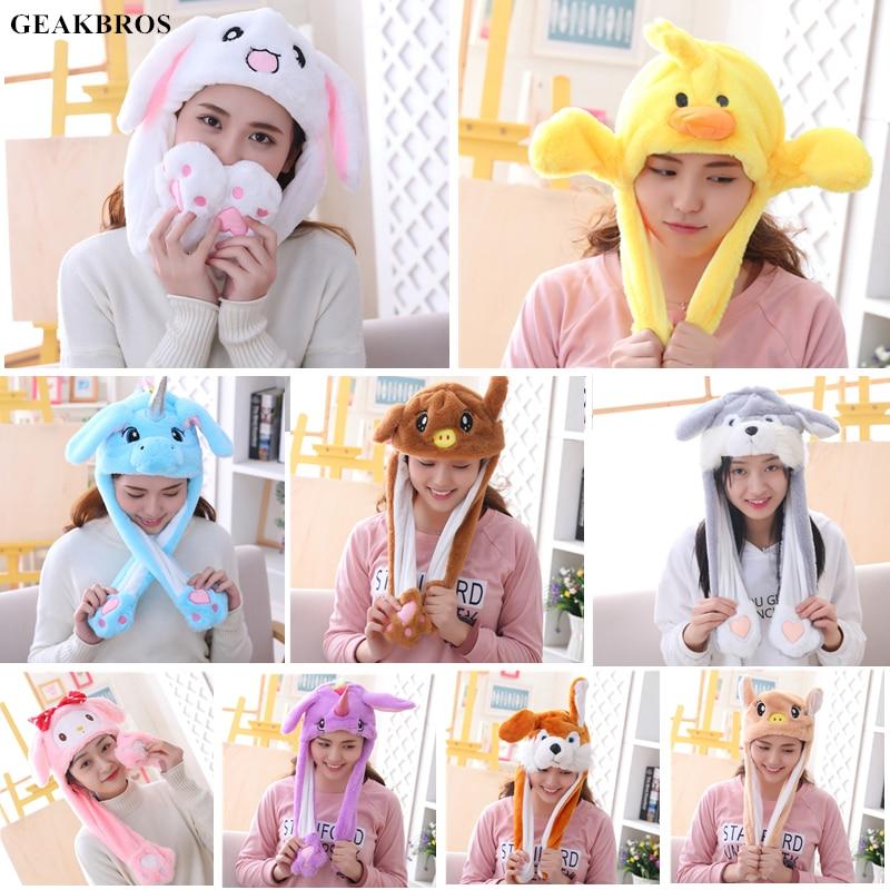 Kids Cute Cartoon Hats Moving Ears Cute Rabbit Toy Hat Airbag Kawaii Funny Hat Girls Boys Cap Plush Toy Children Christmas Gift