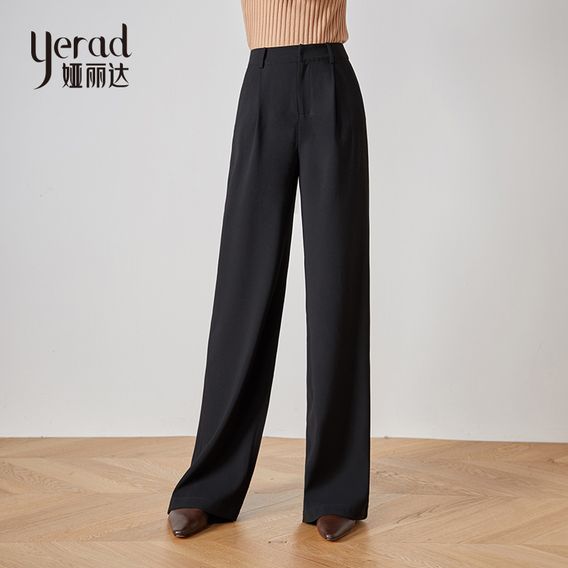 YERAD Autumn New Women High Waist   Wide     Leg     Pants   Office Lady Black Straight   Pants   Casual Loose Extra Long Trousers