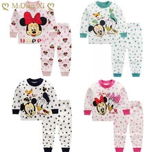 Baby Pajamas, Cotton Boys and Girls, Baby Underwear Suits, Children's Autumn Trousers,