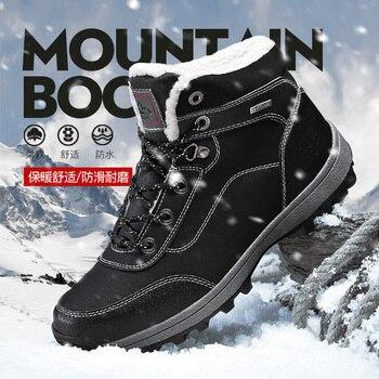 EPJKE 2019 Men Casual Shoes Sneakers Mens Breathable No-slip Men Male Air Mesh Lace Up Keep warm Plus velvet Pu Leathable Shoes