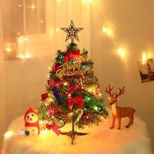 Светодиодный светильник Санта-Клауса 50 см, новогодний искусственный светодиодный Светодиодный новогодний елочный светодиодный светильник для рождественской елки, офисный фестиваль, Настольная деревенская одежда, украшение для дома