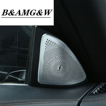 For Mercedes Benz S class W222 S320 400 500 Car styling Audio Speaker Covers Trim Stickers Decoration Auto Interior Accessories