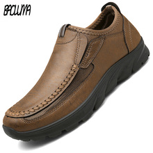 Brand Men Casual Shoes Comfortable