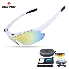 Polarized Cycling Glasses Windproof MTB Bike Outdoor Sports Cycling Sun