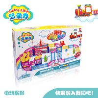 Stall Supply of Goods Electric Camera Track Car Creative DIY Flexible Track Train Assembled Educational Toy