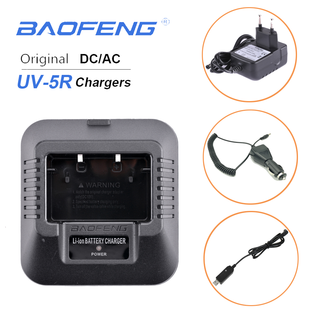 New Baofeng UV-5R USB Cable Charger Car Charger Cable Battery Charger Power Adapter For UV5RA UV5RC UV5RT F8+ UV5RE UV5RE B5 B6
