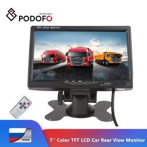 Image 1 - Podofo 7 Farbe TFT LCD Monitor Auto Rückansicht Monitor Rearview Anzeige Bildschirm für Fahrzeug Backup Kamera Parkplatz Assist System