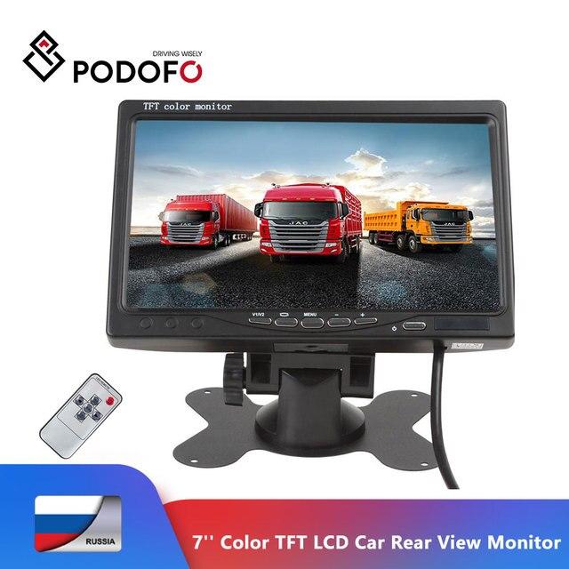 Podofo 7 لون TFT شاشات كريستال بلورية سيارة الرؤية الخلفية رصد شاشة عرض الرؤية الخلفية للسيارة كاميرا احتياطية وقوف السيارات مساعدة النظام