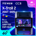 TEYES CC3 Штатная магнитола For Ниссан Х - Трейл Х Трейл 2 T31 For Nissan X - Trail X Trail 2 T31 2007 - 2015 до 8-ЯДЕР, до 6 + 128ГБ автомагнитола 2 DIN DVD GPS android 10 мультимедиа ав...