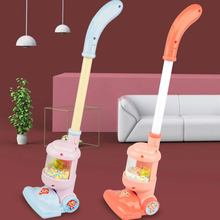 Children Electric Mini Vacuum Cleaner Simulation Charging Housework Dust Catcher Toy Kids Educational Role Playing Game Toys