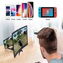 Увеличенный HD экран, Увеличенный экран, проекционный усилитель для телефона, кинотеатра, лупа для сотового Увеличителя, 12 дюймов