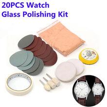 Набор для полировки стекла комплект из 20 шт/компл удаления