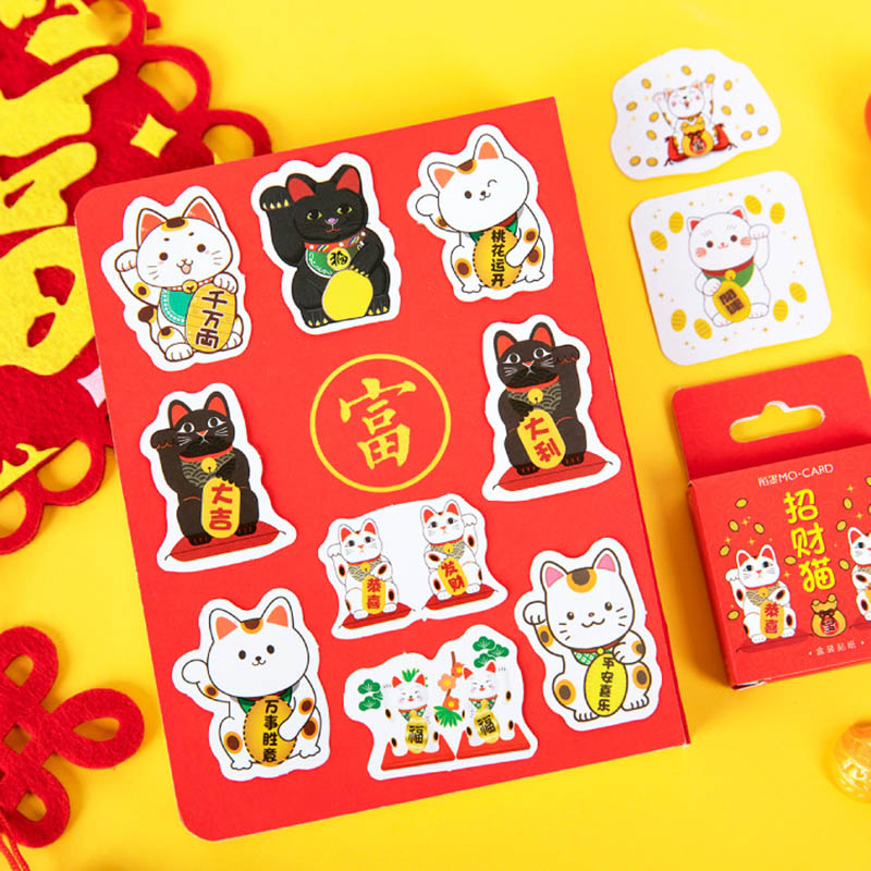 45Pcs Kawaii Fortune Cat Stationery Stickers Cute Decor Stickers Paper Adhesive Sticker For Kids Scrapbooking Diary Supplies