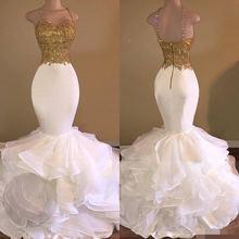 Женское вечернее платье русалка белое кружевное с золотистым