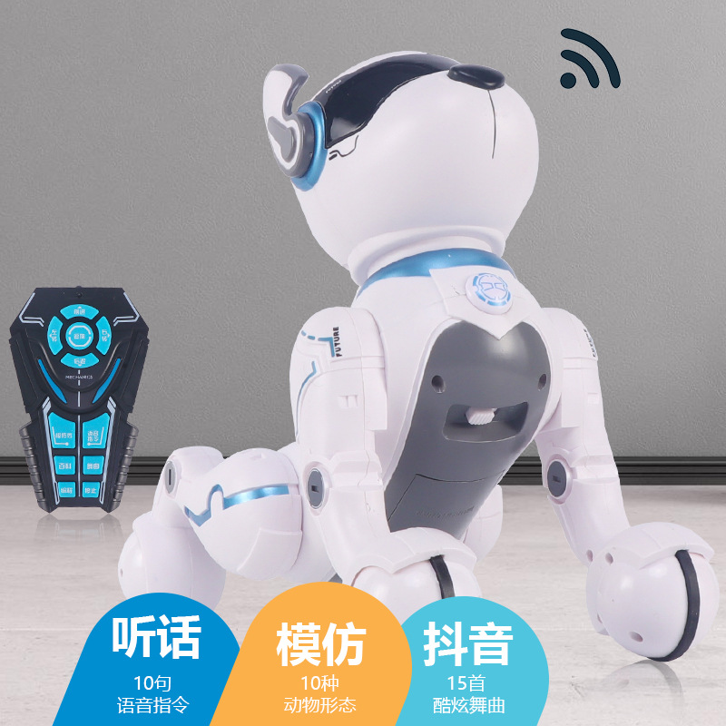 AI Intelligent Robot Dog Voice Tumbling Dog Robot Remote Control Dialogue Leddy Dog Jxd Da A001 Toy