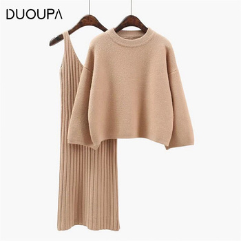 2019 Autumn and Winter Fashion Ladies Sweater + Lace Dress Suit Solid Color Female 2 Piece Suit Loose Sweater Knitted Net red children s garment autumn and winter fashion sweater suit sweater dress skirt sweater 2 pieces set kids clothing