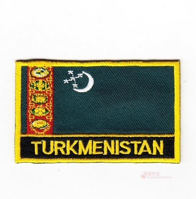 TURKMENISTAN Shield Country Flag Embroidered PATCH Badge P1