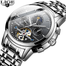 LIGE Mechanical Mens watches top brand luxury watch