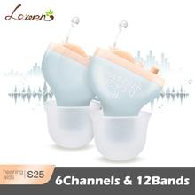 S25 слуховые аппараты Невидимый звуковой усилитель цифровой 6 каналов 12 полос слуховые аппараты слуховой аппарат Потеря слуха дропшиппинг
