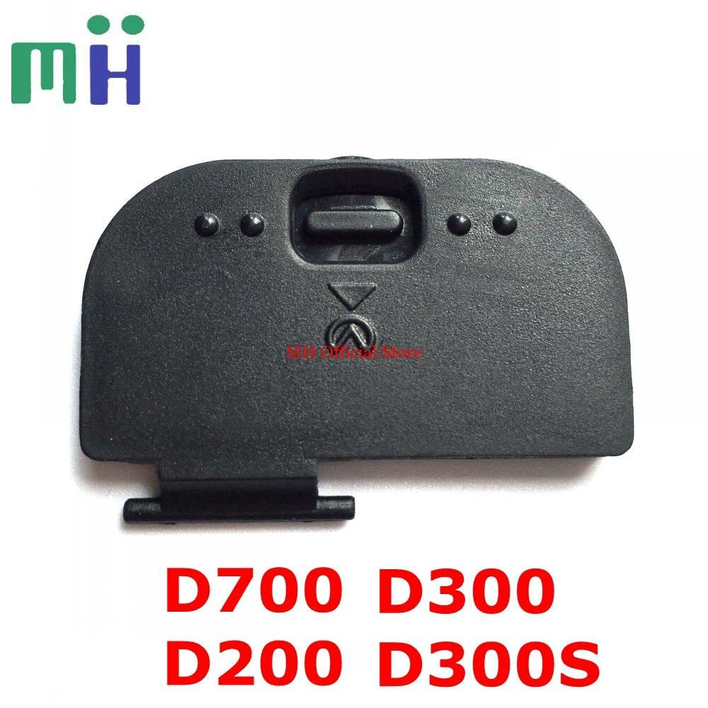 Battery Cover Door Replacement Repair Part for Nikon D200 D300 D300S D700